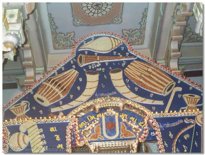 Hindola - Maninagar, Ahemdabad. Some of the intricate decoration using dry fruits.
