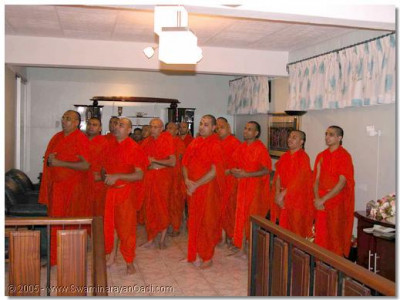 At Parla Lodge, the sants recite the evening prayers