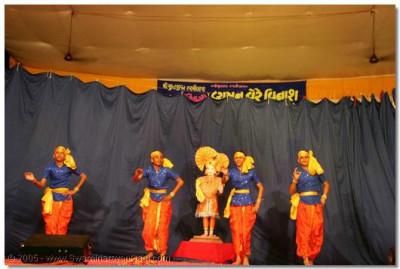 The students of our boarding school in Maninagar perform a devotional dance at the end of the drama production