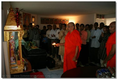 Acharya Swamishree arrives in Maryland in the evening
