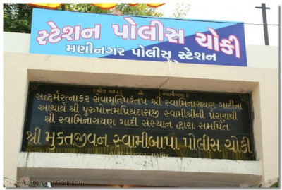 The name board proudly carries the name of Jeevanpran Swamibapa and Acharya Swamishree