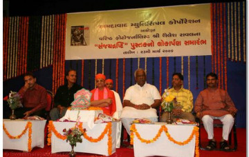 Inauguration of 'Sanjay Drashta'