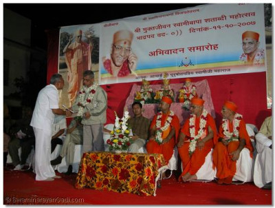 The newly elected councillors of Varodara are honoured by Shree Swaminarayan Gadi Sansthan