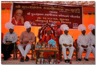 Acharya Swamishree and the honourable guests