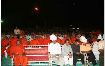 Devotional Music Concert Held in Bhuj