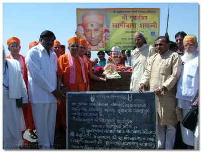Acharya Swamishree and guests during the inauguration of the memorial