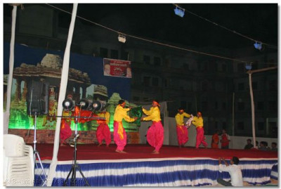A cultural dance performed by the students of Shree Muktajeevan Kala Academy