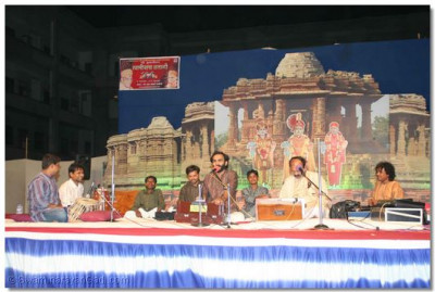 Shree Sairam Dave and his music group during their performance