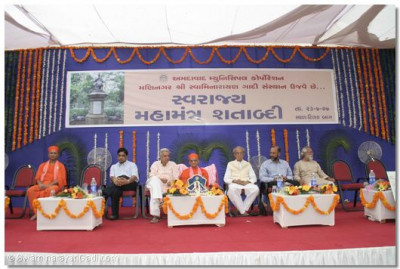 Acharya Swamishree and the chief guests listen to the speaches about Shree Tilak Maharaj