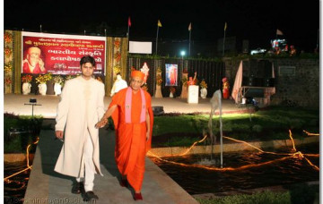 Cultural Dance Performances Held in Vastrapur - Ahmedabad