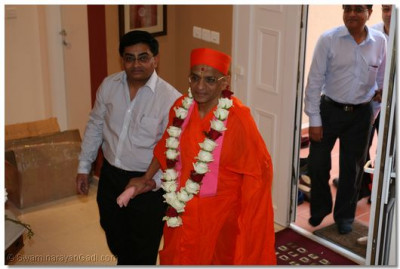 Day 1 - Acharya Swamishree arrives at the residence of a disciple