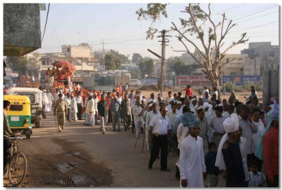 The procession in the town of Kadi was held on Monday 18 February 2008