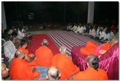Acharya Swamishree and sants watch the performances