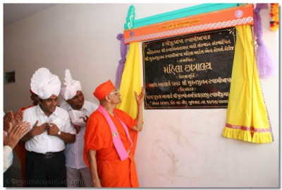 Acharya Swamishree officially opens the new hostel