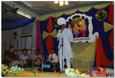 Kirtan Bhakti performances