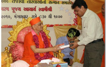 First Patotsav at Shree Swaminarayan Mandir Surat