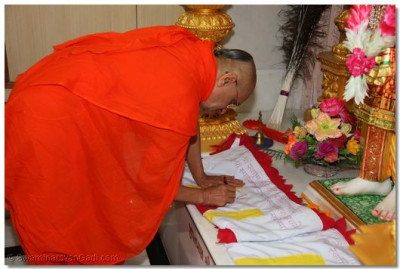Acharya Swamishree consecrates the flag