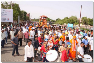 A procession was held in Bhuj
