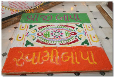 Some of the rangoli on display at Smruti Mandir