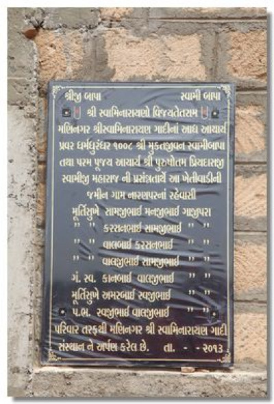 The inauguration plaque