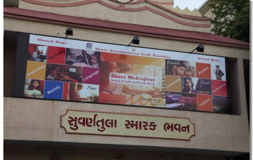Inauguration of Shree Muktajeevan Music School