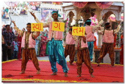 Welcoming dance performed by disciples
