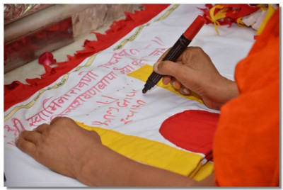 The new flag for the temple is consecrated by Acharya Swamishree