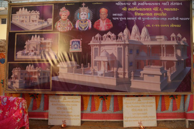 Computer generated 3D image of the new Bharasar Mandir