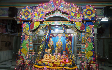 Hindola Darshan (Updated)