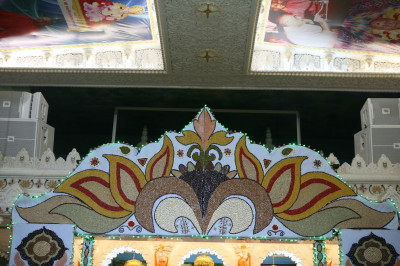 Mumbai Mandir - Dried Fruits Hindola Darshan