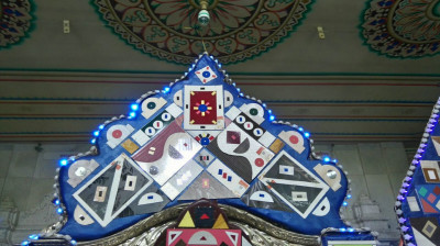 Kadi Mandir -  Cards Shapes Hindola Darshan