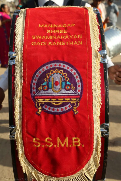 A banner of the band