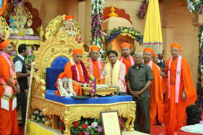 A momento is presented to His Divine Holiness Acharya Swamishree