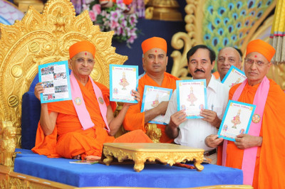 "His Divine Holiness Acharya Swamishree presents a new release of  ""Ghanshyam Deshi-hisab "" for students"