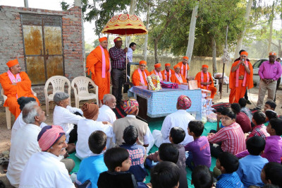 Acharya Swamishree visits a school in region