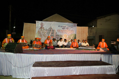 Bhakti Sangeet at Ramnagar during the evening of 17th November 2015