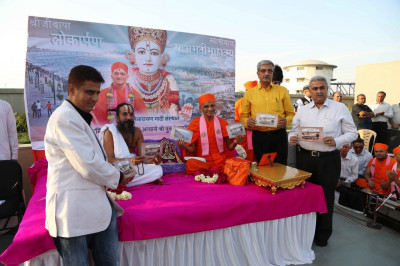The publication is officially released by His Divine Holiness Acharya Swamishree and honoured guests