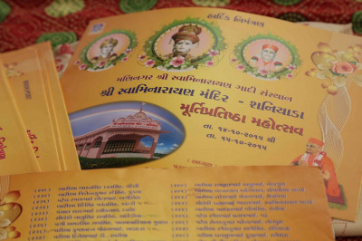 The invitation card for the grand festival