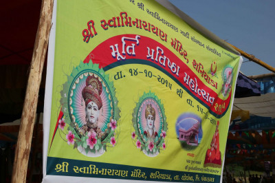 Large banners about the festival were put up in the village and surrounding regions