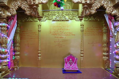 The sacred name of the Lord enscribed by Acharya Swamishree in the new singhasan