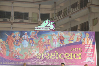 Sharadutsav 2015 at Maninagar Mandir