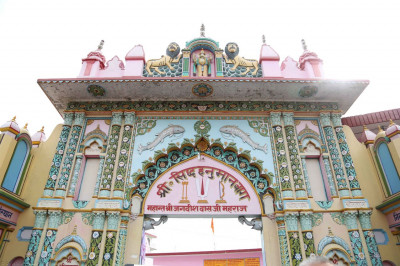 Entrance gate to the location where Acharya Swamishree and sants were staying