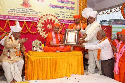The scholars presented Acharya Swamishree Maharaj with an honorary title,  'Ved-ratna' (sacred gem of the ancient Hindu Philosophy)