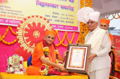 Dr Kulpati Udunadubai and Acharya Swamishree Maharaj with an honorary title, 'Ved-ratna'