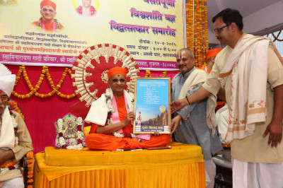 Scholars honor Acharya Swamishree