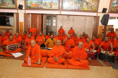 Kirtan bhakti by sants and disciples