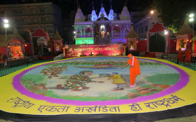 Acharya Swamishree Maharaj puts the finishing touches to the rangoli