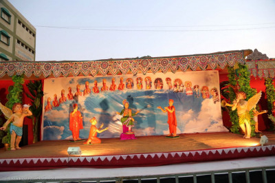 Swamibapa no Sneh Darbar Exhibition