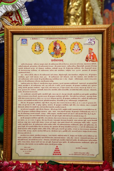 A prayer letter for Shree Muktajeevan Swamibapa Smruti Mandir Rajat Mahotsav in September