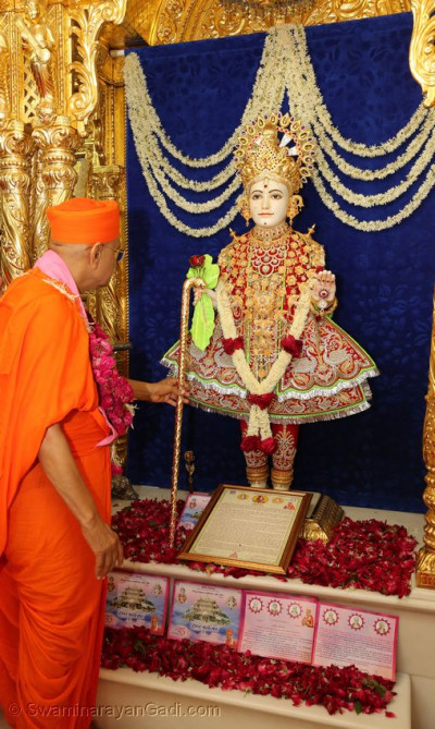 The golden chhadi offered to Lord Shree Swaminarayan